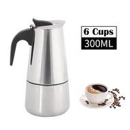 มอคค่าพอท รุ่นสแตนเลส หม้อกาแฟ เครื่องชงกาแฟ แบบพกพา เครื่องทำกาแฟสด เอสเปรสโซ่พอท 300 มล /450 มล Stainless steel moka coffee pot Mr. Lamp