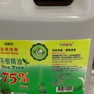 茶樹酒精75% (現貨)4公升