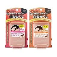 Yanagiya 雅娜蒂 白髮遮瑕粉餅(13g) 黑褐色/褐色 2色可選【小三美日】◢D133516