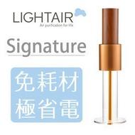 ★特價再下殺★《瑞典LightAir》IonFlow 50 Signature PM2.5 免濾網精品空氣清淨機