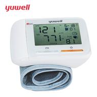 【beautybox】魚躍電子血壓計家用老人手腕式智能全自動精準血壓測量儀