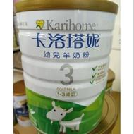 熟客區卡洛塔妮3號幼兒羊奶粉800g