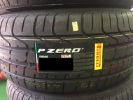 +超鑫輪胎鋁圈+ PIRELLI 倍耐力 P-ZERO 255/40-19