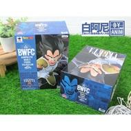 白阿尼玩具㋡ 七龍珠 代理版 現貨 BWFC 造形天下一武道會2 其之六 達爾 景品 貝吉塔 BWFC 達爾 王子 全新