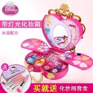 超值新品迪士尼兒童化妝品公主彩妝盒無毒女孩玩具冰雪奇緣美甲貼片