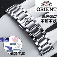 Orient double lion watch band steel band adapted to the original Orient automatic mechanical waterproof watch double lion men and women bracelet