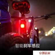 自行車尾燈充電爆閃夜間閃光警示尾燈山地車夜騎智慧感應剎車燈