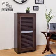 Birdie南亞塑鋼-1.6尺單門百葉塑鋼收納置物櫃/隙縫櫃/鞋櫃(胡桃色)