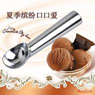 雪糕勺 商用家用冰激凌勺 自融式雪糕勺打球器創意挖球器 冰淇淋挖球勺子 99購物節
