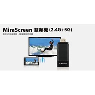 UPMOST  MiraScreen無線同屏器 2.4G+5G HDMI無線影音雙頻機 WIFI iOS Android
