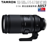 TAMRON 150-500mm F5-6.7 DiIII VC VXD A057 Sony E 接環  (公司貨)