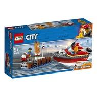 LEGO 樂高 60213 city 城市系列 碼頭火災