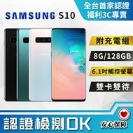 【創宇通訊│福利品】9成新上 SAMSUNG Galaxy S10 8G+128GB 6.1吋超值手機 (G973)