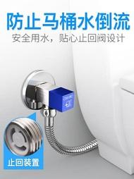 止回閥 潛水艇馬桶止回閥止逆閥衛生間水管防反水止水閥單向閥逆止閥角閥  免運