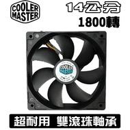 Cooler Master Silent Fan 雙滾珠 軸承 14公分 風扇 1800轉