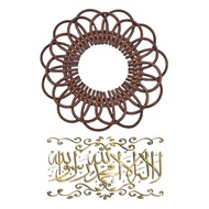 1 Pcs Vintage Rattan Round Mirror Frame Wood Mirror Frame & 1 Pcs Islamic Series Acrylic Carved Mirror Wall Stickers