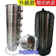 (升級版)韓式不鏽鋼無磁雙層杯6件套-贈收納袋(可堆疊)防燙杯 啤酒杯 咖啡杯 隔熱杯 不鏽鋼杯 野餐 露營 戶外