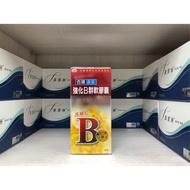 杏輝沛多[公司貨]強化B群(含紅景天)(50顆/盒)
