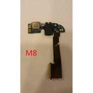 HTC M7 M8 M9 M9+ ONE MAX X9 EYE 825 D10 尾插 充電孔 尾插小板💕