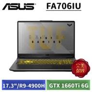 ASUS FA706IU-0091A4900H 幻影灰 (17.3吋/AMD R9-4900H/8G/1TB SSD/GTX 1660Ti 6G獨顯/W10)