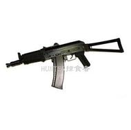 【掠食者】全新台灣製WE(偉益) GBB AK74UN全開膛 鋼製瓦斯BB步槍