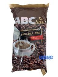 {泰菲印越} 印尼 abc kopi susu  三合一即溶咖啡 10入