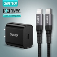 [CHOETECH] สายชาร์จไอโฟน PD 18W สายชาร์จ type c to lightning 30W Apple  MFi Certified สายชาร์จไอโฟน, MFI Charging Cable,iPhone 12/12 Pro/12 Pro Max/ iPhone 11/11 Pro / 11 Pro Max / XR  /SE 2020/ iPad / AirPods Pro