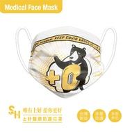 上好生醫|成人|台灣+0熊|黃色|30入|醫療防護口罩