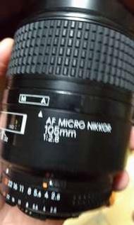 Nikon 105mm f2.8 af micro 百微 鏡頭 小霉 不影響