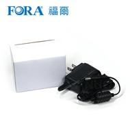 【福爾FORA】血壓計專用變壓器 (適用電壓100V-240V)