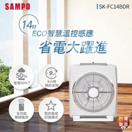 【SAMPO 聲寶】14吋微電腦遙控DC直流馬達箱扇(SK-FC14BDR)
