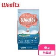 【Wealtz 維爾滋】天然無穀寵物糧-全齡貓鮭魚食譜 6kg(贈 全家禮卷100元)