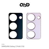 強尼拍賣~QinD SAMSUNG Galaxy Z Fold 2 5G 鋁合金鏡頭保護貼