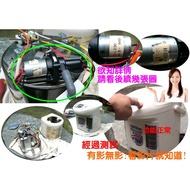 象印熱水瓶 CD-LCF系列 零件 & 標價為給水馬達單價