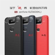 美人魚【拉絲碳纖維軟套】ASUS ZenFone 6 6.4吋 翻轉鏡頭 ZS630KL 防震 防摔/保護套/全包覆