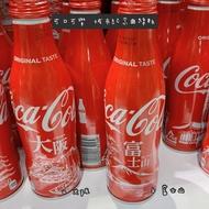 預購 日本代購 關西城市 紀念版 可口可樂曲線瓶 鋁瓶