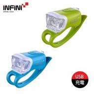 INFINI 鯨魚自行車頭燈I-204W / 城市綠洲(單車燈、LED自行車燈、車頭燈、車尾燈、腳踏車燈)