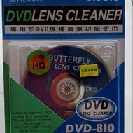 DVD-810DVD 雷射攝取頭清潔片