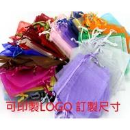 束口網紗袋 包裝袋 網紗袋 水果袋 素面紗袋 無花果袋 糖果袋 紗袋 束口袋 禮品袋 飾品袋 首飾袋 手工皂袋 婚禮小物