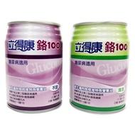 立得康 鉻100(不甜/清甜)  237mlx24罐送4罐 箱購 弘安藥局