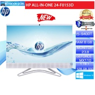 [ผ่อน 0% 10 ด.]HP All In One 24-f0153d/i5-9400T/8GB/23.8 FHD IPS/MX110/128SSD+1TB HDD/3Y/White/BY NOTEBOOK STORE