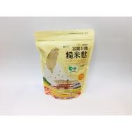 有機糙米麩  富麗富里