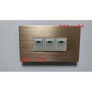 [ 莫那享 ] 工業風 鋁製 金色拉絲 螢光 三開 (牙白色) G-030