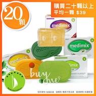 Medimix 印度綠寶石皇室藥草浴 美肌皂 125g【buyme】