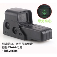 Laser_Scope_Green_Dot_Crosshair accessory Gel_Blaster