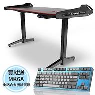 B.Friend GT03X-140 電動升降電競桌(黑)+MK6A 機械鍵盤青軸(藍)