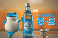 JINRO Soju is Back! Original Retro Soju(ABV 16.9%)