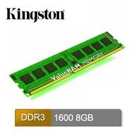 Kingston金士頓 8GB DDR3 1600 桌上型記憶體(KVR16N11/8)