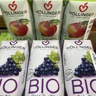 荷林阿爾卑斯有機蘋果汁/紅葡萄汁