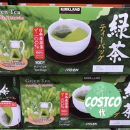 🛒好市多代購✔️日本綠茶包🍵